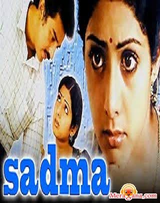 Poster of Sadma (1983) - (Hindi Film)