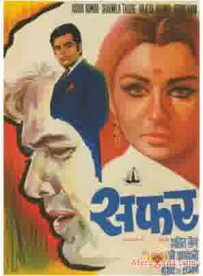 Poster of Safar (1970) - (Hindi Film)