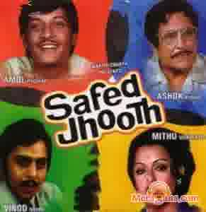 Poster of Safed Jhooth (1977) - (Hindi Film)