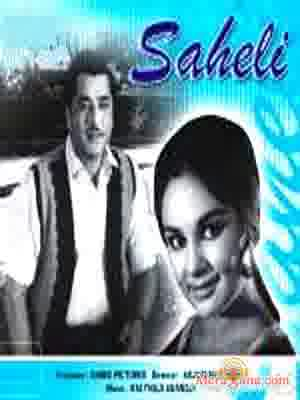 Poster of Saheli (1965) - (Hindi Film)