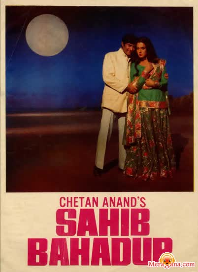 Poster of Sahib Bahadur (1977) - (Hindi Film)