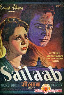 Poster of Sailaab (1956)