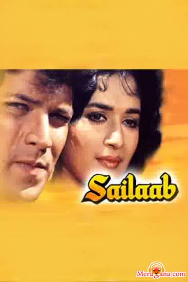 Poster of Sailaab (1990)