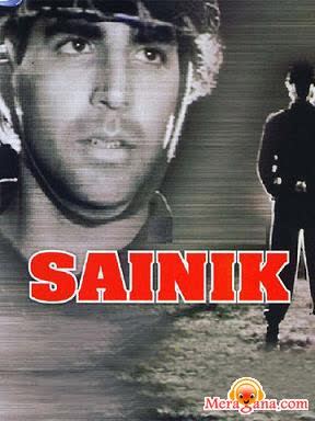 Poster of Sainik (1993) - (Hindi Film)