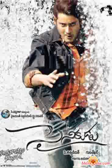 Poster of Sainikudu (2006) - (Telugu)