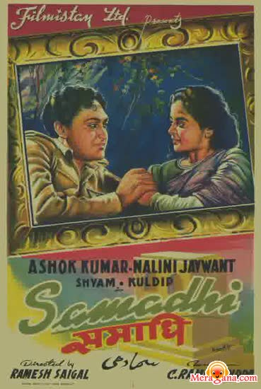 Poster of Samadhi (1950) - (Hindi Film)
