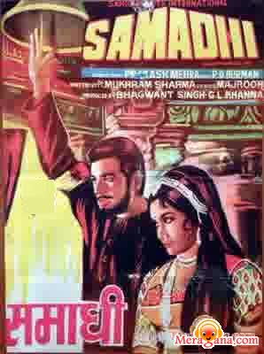 Poster of Samadhi (1972) - (Hindi Film)
