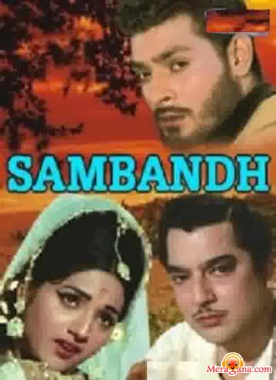Poster of Sambandh (1969) - (Hindi Film)