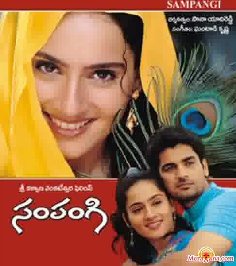 Poster of Sampangi (2001) - (Telugu)