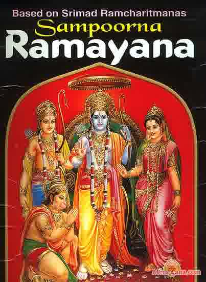 Poster of Sampoorn Ramayan (1961) - (Hindi Film)