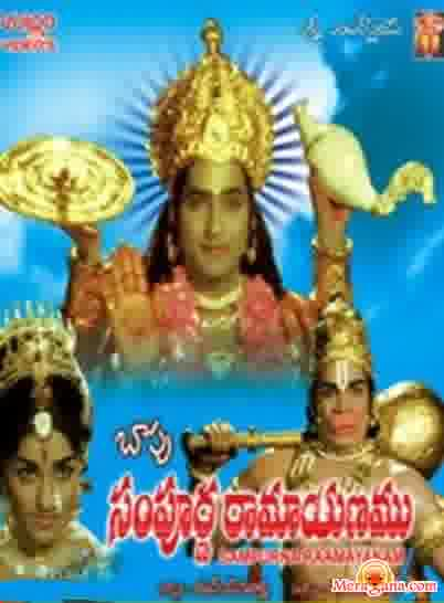 Poster of Sampoorna Ramayanam (1971)