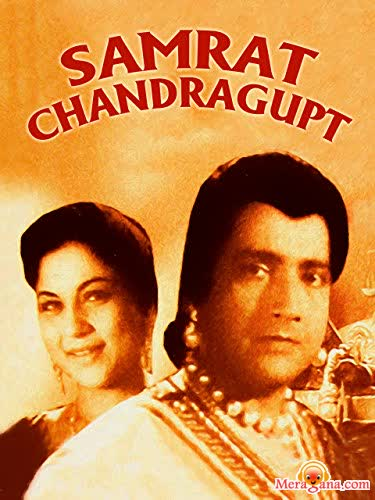 Poster of Samrat Chandragupta (1958)