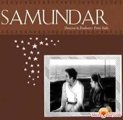 Poster of Samundar (1957) - (Hindi Film)