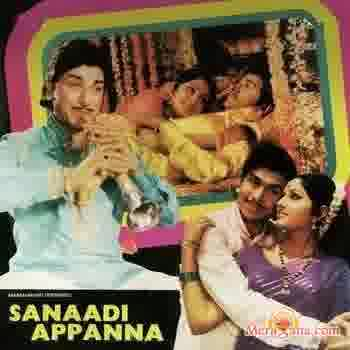Poster of Sanadi appanna (1977)