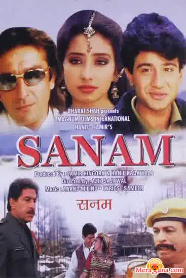 Poster of Sanam (1997) - (Hindi Film)