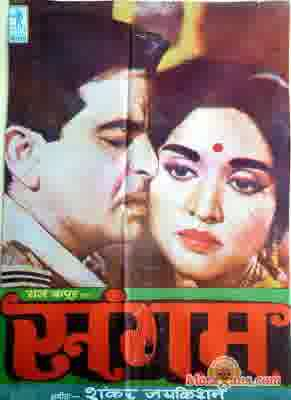 Poster of Sangam (1964) - (Hindi Film)