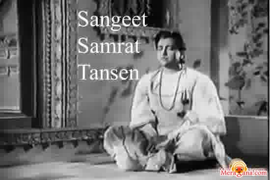 Poster of Sangeet Samrat Tansen (1962) - (Hindi Film)