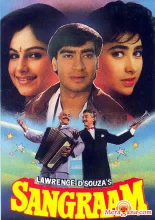 Poster of Sangram (1993) - (Hindi Film)