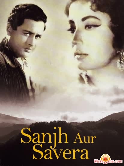 Poster of Sanjh+Aur+Savera+(1964)+-+(Hindi+Film)
