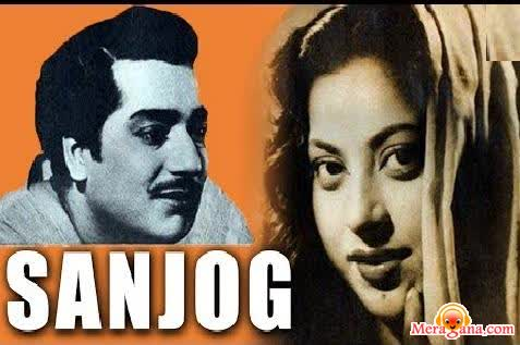 Poster of Sanjog (1961) - (Hindi Film)