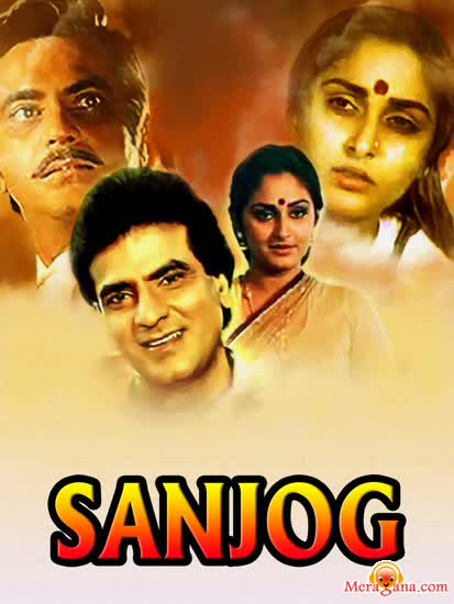 Poster of Sanjog (1985) - (Hindi Film)