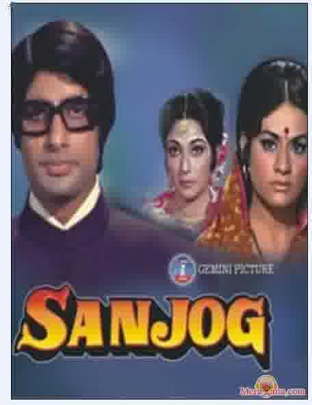 Poster of Sanjog+(1971)+-+(Hindi+Film)
