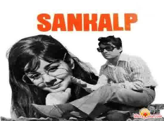 Poster of Sankalp (1974) - (Hindi Film)