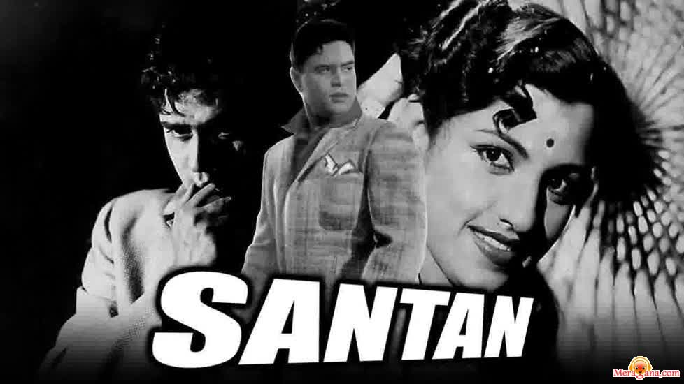 Poster of Santan (1959) - (Hindi Film)