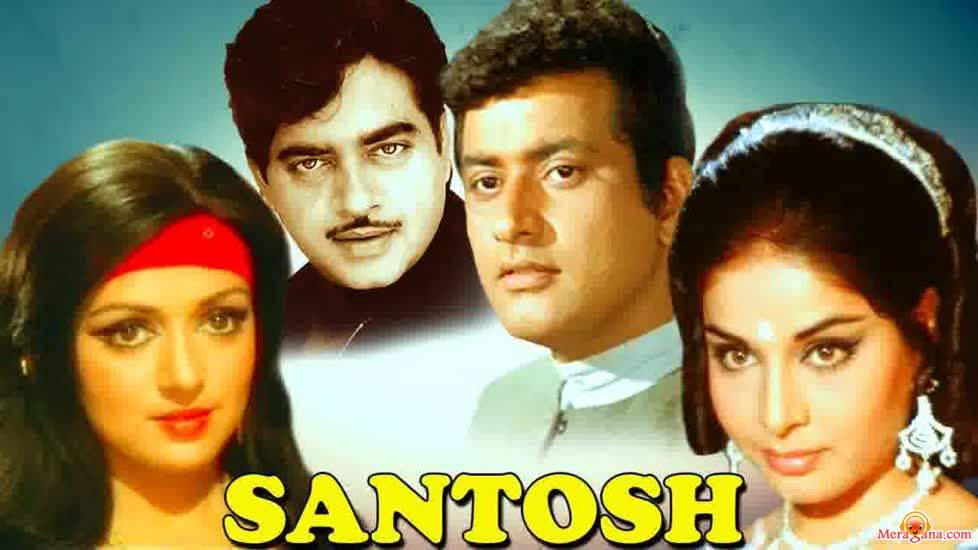 Poster of Santosh+(1989)+-+(Hindi+Film)