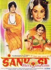 Poster of Sanyasi (1975) - (Hindi Film)