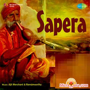 Poster of Sapera (1961) - (Hindi Film)
