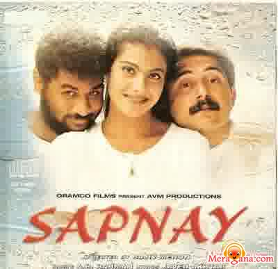 Poster of Sapnay (1997) - (Hindi Film)
