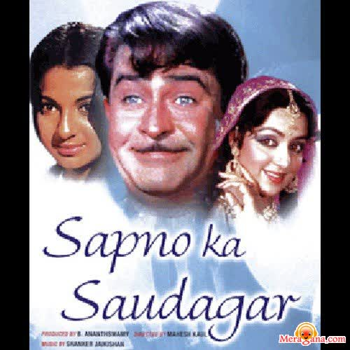 Poster of Sapnon Ka Saudagar (1968) - (Hindi Film)