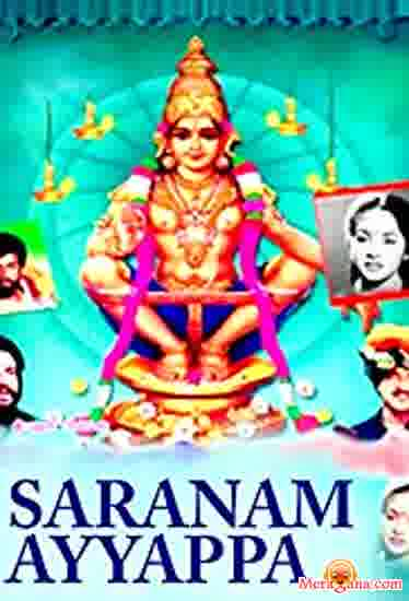 Poster of Saranam Ayyappa (1980) - (Tamil Devotional)