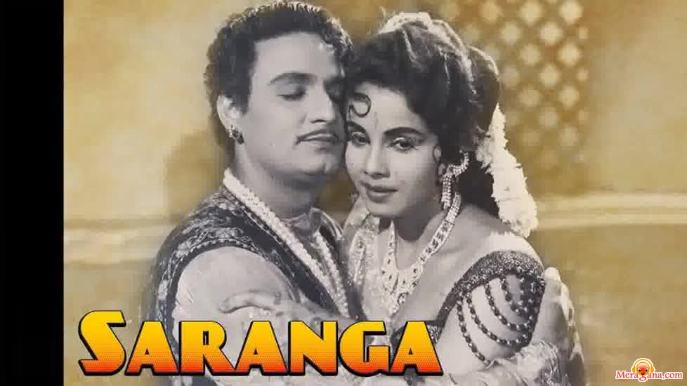 Poster of Saranga+(1960)+-+(Hindi+Film)