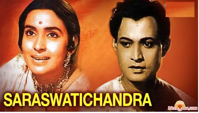 Poster of Saraswatichandra (1968)