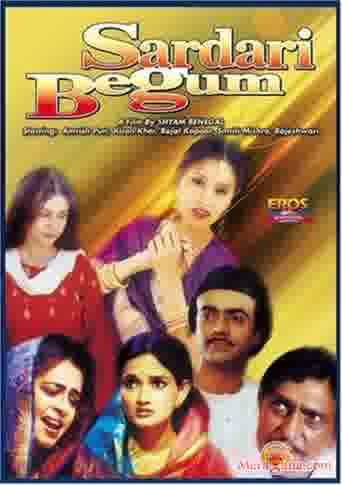 Poster of Sardari Begum (1996) - (Hindi Film)