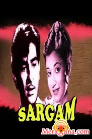 Poster of Sargam (1950) - (Hindi Film)