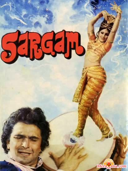 Poster of Sargam (1979) - (Hindi Film)