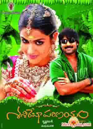 Poster of Sasirekha+Parinayam+(2009)+-+(Telugu)