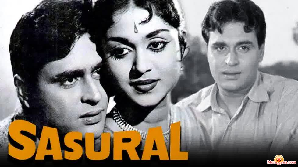 Poster of Sasural (1961) - (Hindi Film)