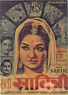 Poster of Sati+Savitri+(1964)+-+(Hindi+Film)