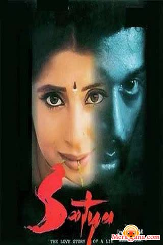Poster of Satya (1998) - (Hindi Film)