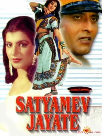 Poster of Satyamev Jayate (1985) - (Hindi Film)