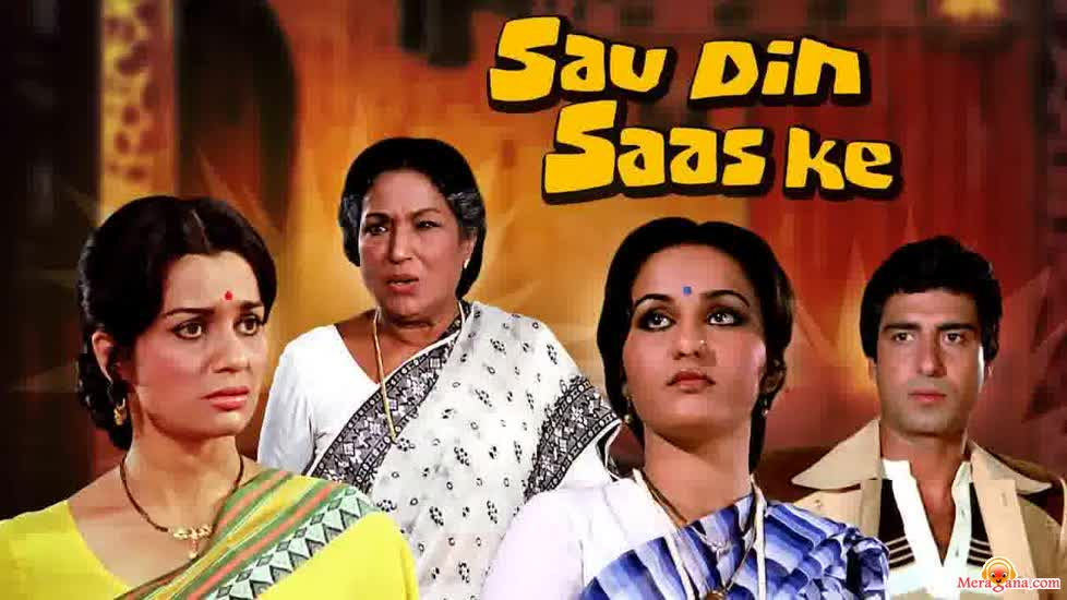 Poster of Sau Din Saas Ke (1980) - (Hindi Film)