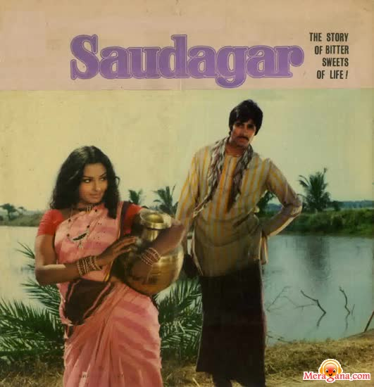 Poster of Saudagar+(1973)+-+(Hindi+Film)
