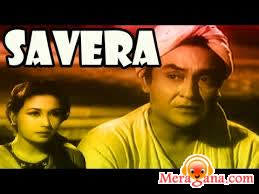 Poster of Savera (1958) - (Hindi Film)
