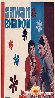 Poster of Sawan Bhadon (1970) - (Hindi Film)