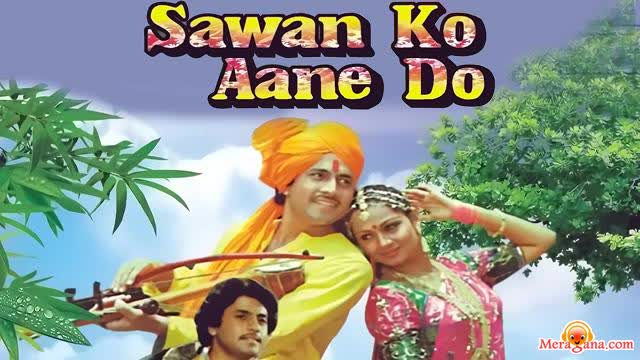 Poster of Sawan Ko Aane Do (1979)