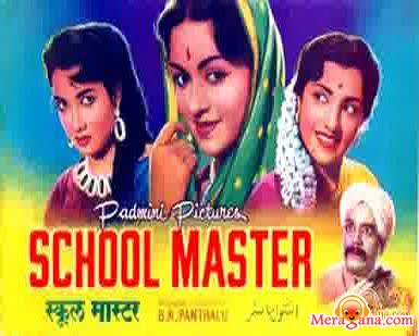 Poster of School Master (1959)